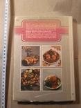 Технология приготовления холодных блюд, закусок, мучных и кондитерських изделий, фото №4