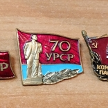 Знаки КПСС и юбилеи СССР и УССР, фото №4