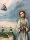 Икона Артемий, фото №3