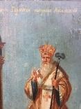 Икона Гермоген Патриарх Московский, фото №6