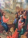 Икона Вход Господень в Иерусалим, фото №7