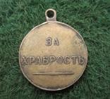 Медаль ''За храбрость'' Александр II Копия, фото №3
