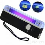 Ультрафиолетовый портативный детектор валют карманный фото 1