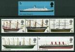 Великобритания 1969 британский флот, фото №2