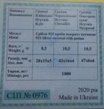 Набор монет серебро гривня київська чернігівська новгородська футляр 2020 тип 1 копия, фото №3