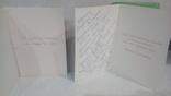 Открытки иностранные 5 шт + конверт, фото №3