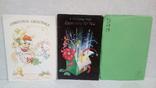 Открытки иностранные 5 шт + конверт, фото №2