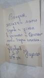 Открытки Болгарии разные 4 шт, фото №4