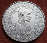 2 кроны 1903 г. Дания, серебро, фото №6