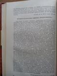 Большевистская печать 1960 С иллюстрациями, фото №11