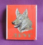 Пачка от сигарет ДРУГ Львовская табачная фабрика ГОСТ 1958 г., фото №2