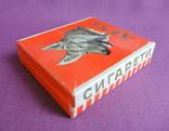 Пачка от сигарет ДРУГ Львовская табачная фабрика ГОСТ 1958 г., фото №6