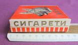 Пачка от сигарет ДРУГ Львовская табачная фабрика ГОСТ 1958 г., фото №9