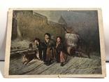 Ученики мастеровше везут воду 1929, фото №2
