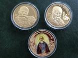 Монетовидные сувениры . Княжий монетный двор. Позолота 999, фото №2
