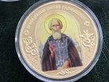 Монетовидные сувениры . Княжий монетный двор. Позолота 999, фото №5
