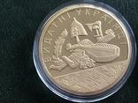 Монетовидные сувениры . Княжий монетный двор. Позолота 999, фото №7