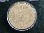 Монетовидные сувениры . Княжий монетный двор. Позолота 999, фото №10