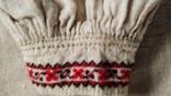 Старинная  вышиванка, фото №10