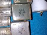 Лот конденсаторов, фото №6