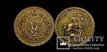 Две копейки 1757 копия монеты Елизаветы Петровны, фото №2