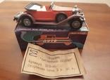 Оригинальная коробка с завода 200штук Ретро транспорта 1991год, фото №2