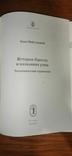 История Одессы в названиях улиц: топонимический справочник, фото №3