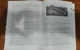 История Одессы в названиях улиц: топонимический справочник, фото №5