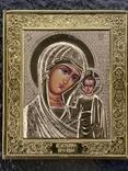 Иконы Венчальная пара., фото №4
