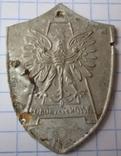 Призывной жетон, фото №2
