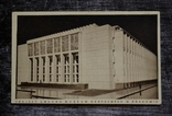 Старинная фотооткрытка: Project Gmachu Muzeum Narodowego w Krakowie. 1935 год., фото №2