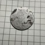 1 грош 1767 року [1 GR. 1767 F.S.], фото №5