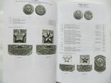 Каталог-цінник монети СРСР 1921-1991 рр. 10 випуск, 2019 р., фото №10