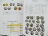 Каталог-цінник монети СРСР 1921-1991 рр. 10 випуск, 2019 р., фото №11