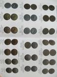 Каталог-цінник монети СРСР 1921-1991 рр. 10 випуск, 2019 р., фото №12