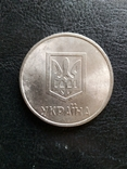 Монета Украины 1 гривна 1992г (Порошковая,Копия), фото №5