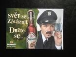 Открытка к Рождеству от пивного бренда Bernard (Чехия), фото №2