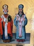 Икона на золоте Св. Николай и Св. Иоасаф Белгородский, фото №5