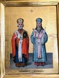 Икона на золоте Св. Николай и Св. Иоасаф Белгородский, фото №8