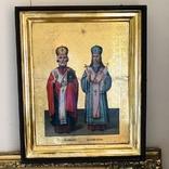 Икона на золоте Св. Николай и Св. Иоасаф Белгородский, фото №9