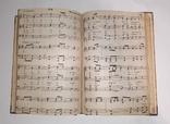 Собрание музыкальных пьес по хоровому пению 1890-х гг., фото №6