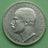 3 марки. Гессен. 1910 год., фото №2