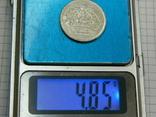 50 оре 1956 серебро, фото №4