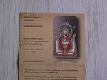 Православные святыни - Икона НЕУПИВАЕМАЯ ЧАША - серебро 999, 2 доллара, фото №6