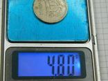 50 оре 1947 серебро, фото №4