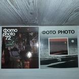 Фото СССР 5 фотоальбомов 1972-1978 Большой формат, фото №3
