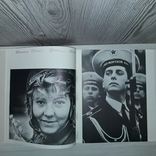 Фото СССР 5 фотоальбомов 1972-1978 Большой формат, фото №6