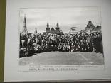 Альбом с фотографиями 5-го гвардейского Зимовниковского механизированного корпуса, фото №10