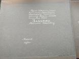 Альбом с фотографиями Харьковского гвардейского танкового училища 1965 год Харьков, фото №3