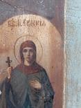 Икона Спаситель, фото №7